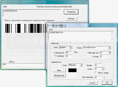 Screenshot of dBarcode.NET GS1 Databar - .NET Component - V5.3