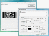 Screenshot of dBarcode.NET PDF417 - .NET Component - V5.12