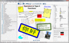 GdPicture.NET XMP/Annotations Plugin 의 스크린샷