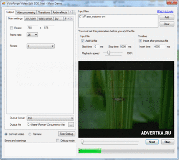 Editing video using Video Edit SDK ActiveX.