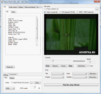 Edit a video using Media Player SDK ActiveX.